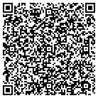QR-код с контактной информацией организации КОЛЛЕГИЯ АДВОКАТОВ