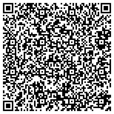 QR-код с контактной информацией организации МЕЖРЕГИОНАЛЬНАЯ АДВОКАТСКАЯ КОНСУЛЬТАЦИЯ № 2 СПОКАД