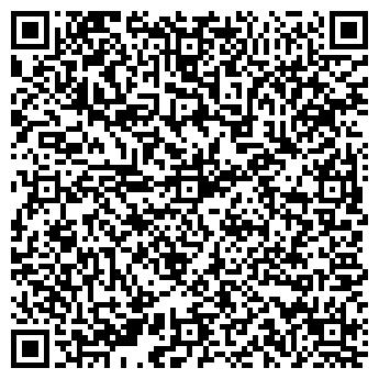 QR-код с контактной информацией организации АЛЕКСЕЕВСКИЙ РАВЕЛИН