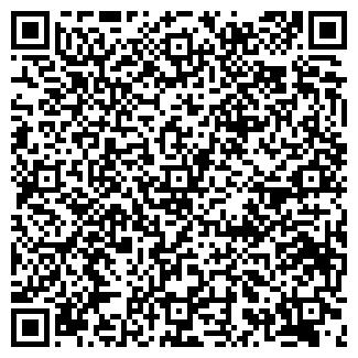 QR-код с контактной информацией организации АРД, ООО