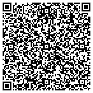 QR-код с контактной информацией организации КАЛАНГИУМ ЮРИДИЧЕСКАЯ ФИРМА, ООО