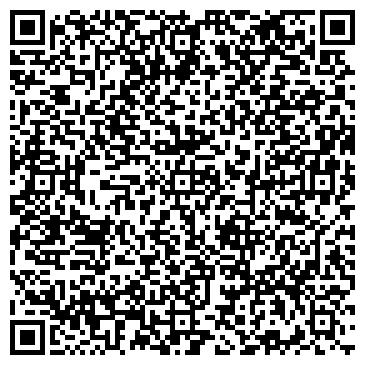 QR-код с контактной информацией организации СТАТУС ПРАВОВОЕ АГЕНТСТВО, ООО