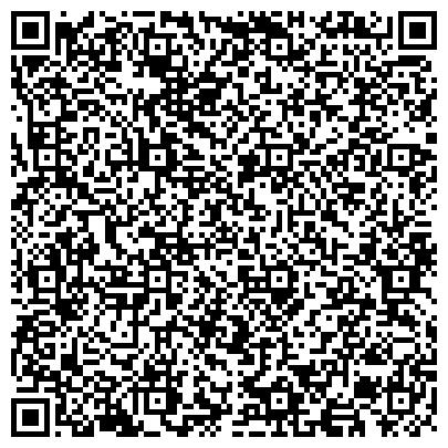 QR-код с контактной информацией организации ВАСИЛЕОСТРОВСКИЙ РАЙОН ЛЯЛЬКИНА А. Н. НОТАРИАЛЬНАЯ КОНТОРА