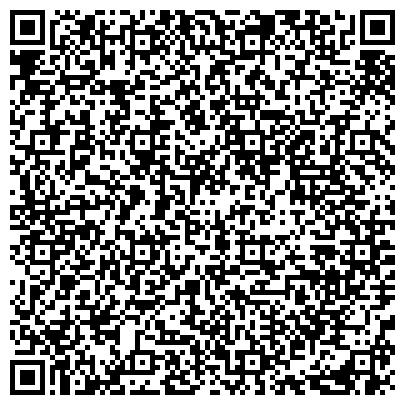 QR-код с контактной информацией организации ВАСИЛЕОСТРОВСКИЙ РАЙОН РАССОШКО Л. С., КОРОЛЕВОЙ С. В. НОТАРИАЛЬНАЯ КОНТОРА
