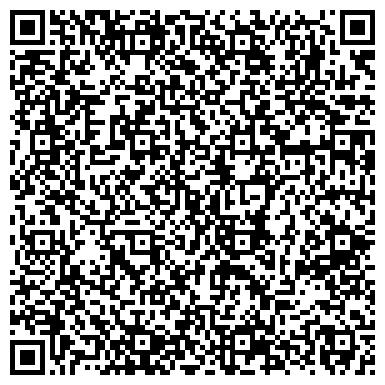 QR-код с контактной информацией организации ВАСИЛЕОСТРОВСКИЙ РАЙОН ШАШКОВА С. П. НОТАРИАЛЬНАЯ КОНТОРА
