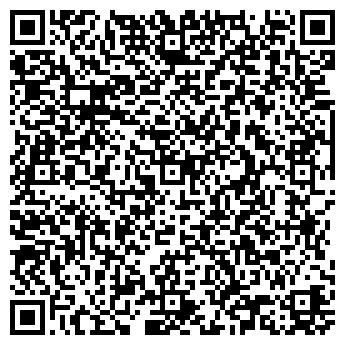 QR-код с контактной информацией организации АУДИТ ТРАНС, ООО