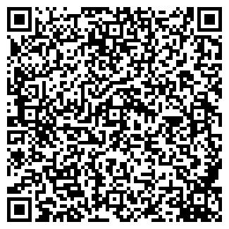 QR-код с контактной информацией организации САНС