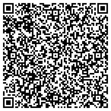 QR-код с контактной информацией организации СЕВЕРО-ЗАПАДНОЕ ЮРИДИЧЕСКОЕ БЮРО