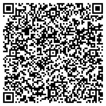 QR-код с контактной информацией организации АДАСТРА, ООО