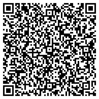 QR-код с контактной информацией организации АДЕКВАТА КОНСАЛТИНГ