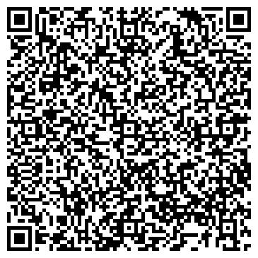 QR-код с контактной информацией организации БЕЛЫЙ ДОМ ЦЕНТР СОЦИАЛЬНЫХ ПРОЕКТОВ, ООО