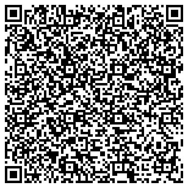 QR-код с контактной информацией организации БУКЕР ЭНД КРИСЧИАН САНКТ-ПЕТЕРБУРГ ЭЛ ЭЛ СИ