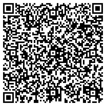 QR-код с контактной информацией организации АТАМУРА КОРПОРАЦИЯ
