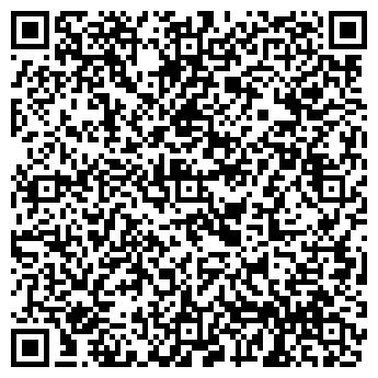 QR-код с контактной информацией организации КВЕСТОР, ООО