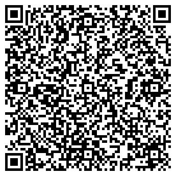 QR-код с контактной информацией организации ЭДВАНС ИК