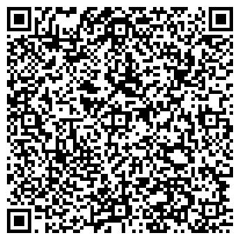 QR-код с контактной информацией организации ЭЙЧ ФАКТОР