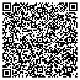 QR-код с контактной информацией организации ИНТЕРМЭН