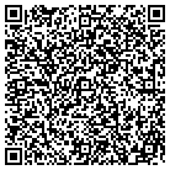 QR-код с контактной информацией организации РКОМ КОМПАНИЯ, ЗАО