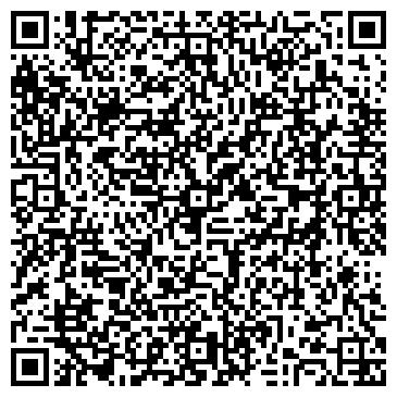 QR-код с контактной информацией организации PROSTOR TELECOM