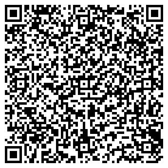 QR-код с контактной информацией организации ВЕБ-ИНДУСТРИЯ, ООО