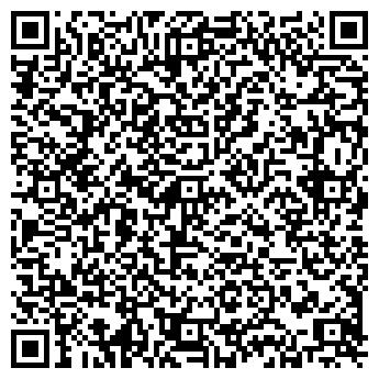 QR-код с контактной информацией организации CREATIVE