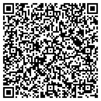 QR-код с контактной информацией организации СУЛПАК ТОО