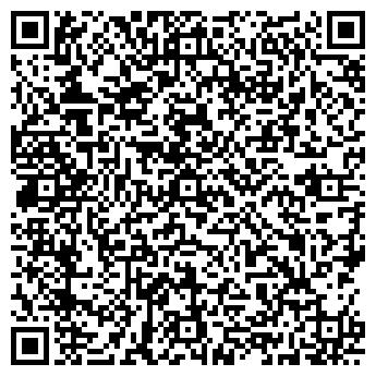 QR-код с контактной информацией организации LIVE GROUP