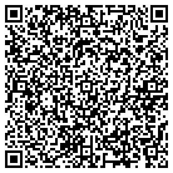 QR-код с контактной информацией организации MAYE ДИЗАЙН-СТУДИЯ