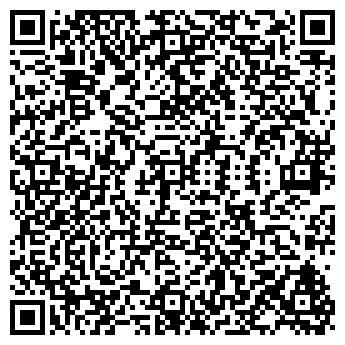 QR-код с контактной информацией организации 1 МЕДИА ЛИНИЯ