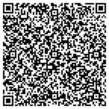 QR-код с контактной информацией организации АДВАНТА РЕКЛАМНО-ПРОИЗВОДСТВЕННАЯ ФИРМА