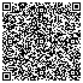 QR-код с контактной информацией организации АЛЬФ-СТУДИЯ, ООО