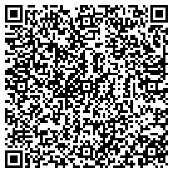 QR-код с контактной информацией организации АТТИК, ООО
