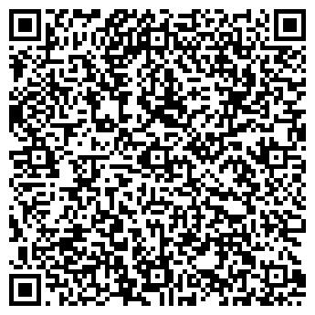 QR-код с контактной информацией организации БАЛТ СТИЛЬ