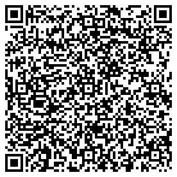 QR-код с контактной информацией организации К4 НЕОНОВЫЙ ЗАВОД