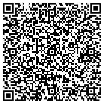 """QR-код с контактной информацией организации РЕДАКЦИЯ ГАЗЕТЫ """" КАРАВАН """""""