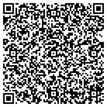 QR-код с контактной информацией организации ЛЮКС АУТМЕДИА