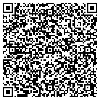 QR-код с контактной информацией организации СТАЛКЕР DESIGN