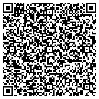 QR-код с контактной информацией организации EXTERNALL