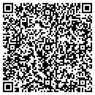 QR-код с контактной информацией организации LV СТУДИЯ