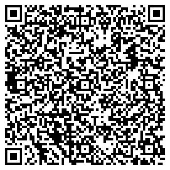 QR-код с контактной информацией организации БИЗНЕСЛИНК РЕКЛАМА