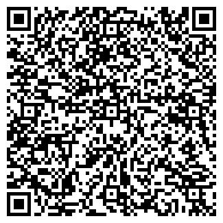 QR-код с контактной информацией организации ЕВРОПА МЕДИА