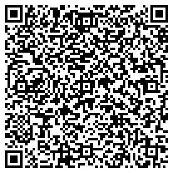 QR-код с контактной информацией организации ИНФО-ЛАНА