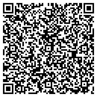 QR-код с контактной информацией организации КРИАС, ООО