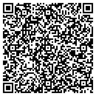 QR-код с контактной информацией организации РАУНД