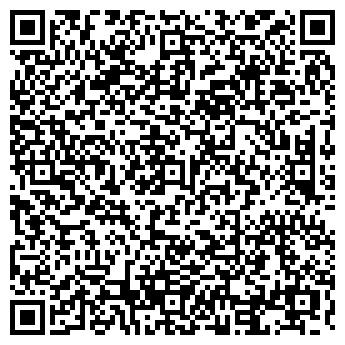 QR-код с контактной информацией организации РЕКЛАМА БЕЗ ГРАНИЦ