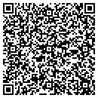 QR-код с контактной информацией организации РИВС