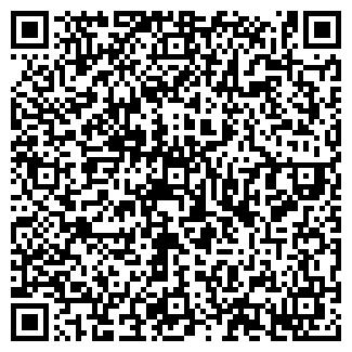 QR-код с контактной информацией организации СИЛЬВА