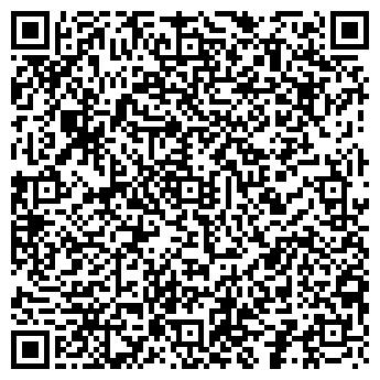 QR-код с контактной информацией организации СТУДИЯ RED - REAL