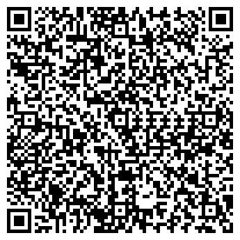QR-код с контактной информацией организации ФРОНТОН