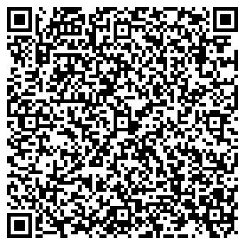 QR-код с контактной информацией организации ЦЕНТР ПРИЕМА РЕКЛАМЫ